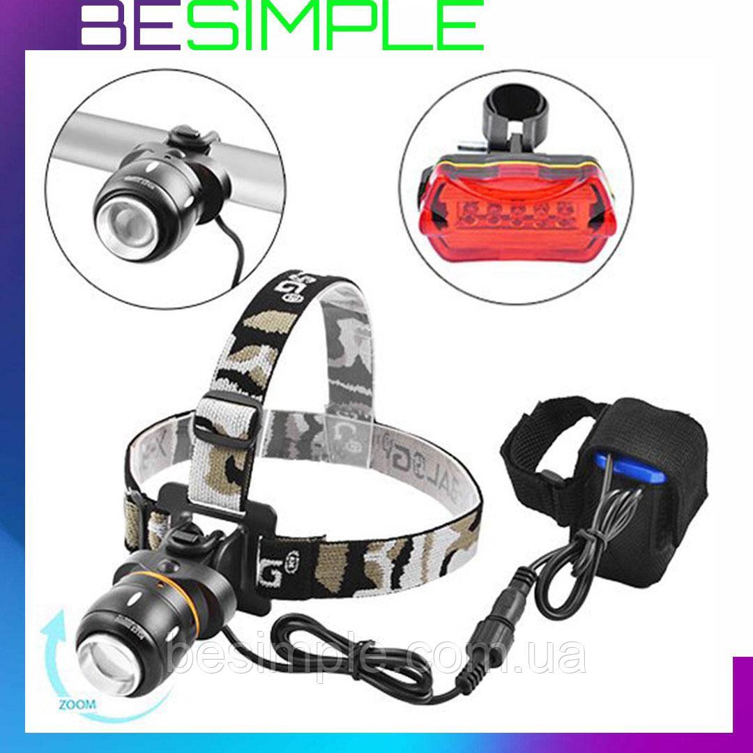 Ліхтарик на велосипед акумуляторний BL-B06B-T6 / Велосипедний ліхтар