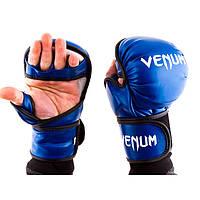 Рукавички для ММА Venum сині розмір XL