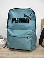 Підлітковий рюкзак міський із написом 42*28*19 см