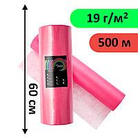 Простыни одноразовые в рулоне 0.6х500 м, 19 г/м2 Розовый