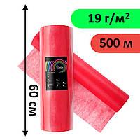 Простыни одноразовые в рулоне 0.6х500 м, 19 г/м2 Красный