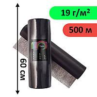 Простыни одноразовые в рулоне 0.6х500 м, 19 г/м2 Черный