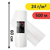 Простыни одноразовые в рулоне 0.6х500 м, 24 г/м2 Белый