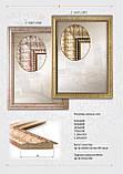 Зеркало настенное в багетной раме , фото 3