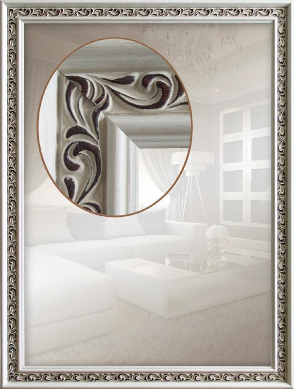 Дзеркало для ванної ( вологостійка )