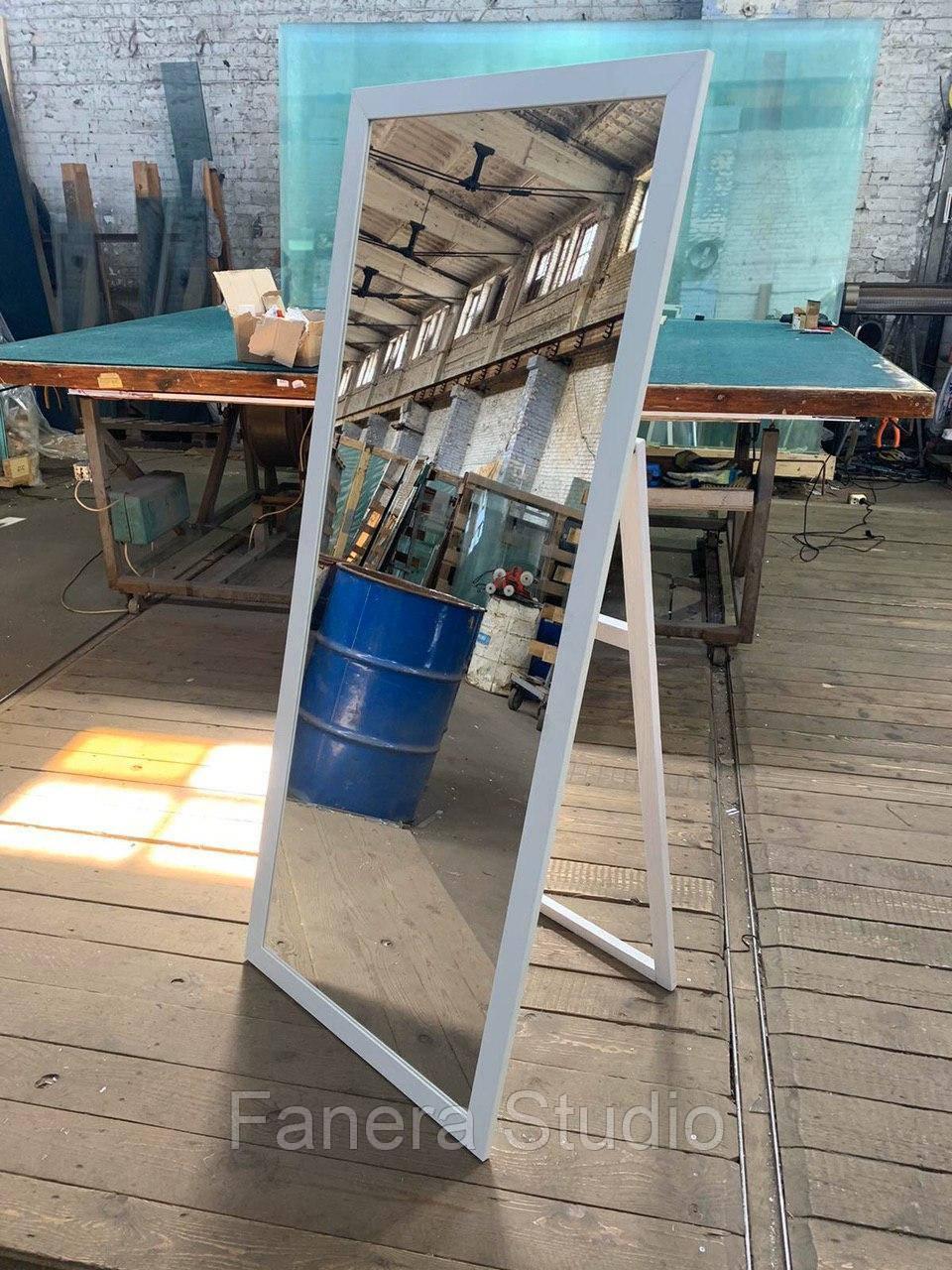 Дзеркало підлогове в повний зріст 170х70 мм в білій рамі  на підставці