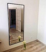 Зеркало настенное в металлической раме во весь рост 1700х700 мм большое напольное, фото 4
