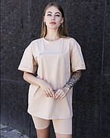 Женская стильная футболка оверсайз длинная бежевая, модные женские футболки oversize с рефлективным принтом