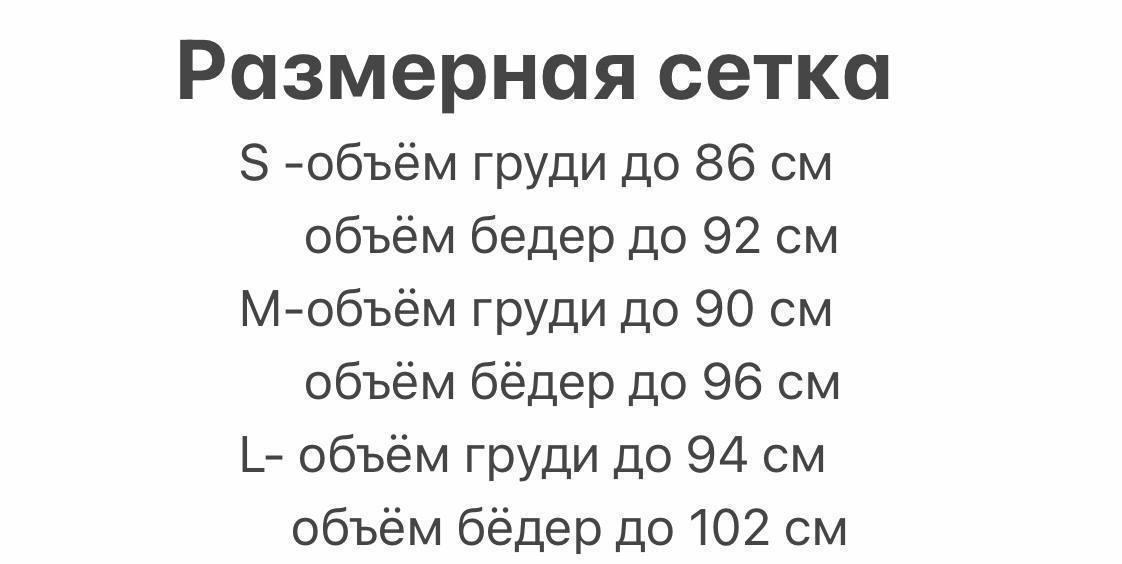 Товар №325