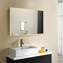 Дзеркало в алюмінієвій рамі, жовтий колір