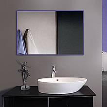 Бузкове дзеркало в рамі для ванної, алюміній