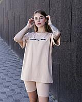 Женская стильная футболка оверсайз длинная бежевая, модные женские футболки oversize с принтом Perspective