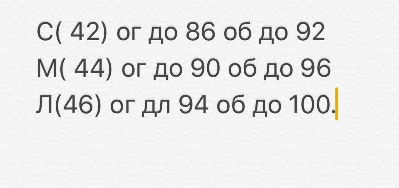 Товар №669
