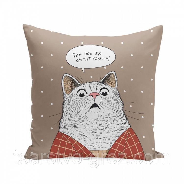 Подушка Здивований кіт бежева