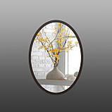 Зеркало в форме овала 700х500 мм венге магия, фото 3