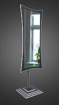Зеркало на ножке Белый