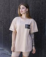 """Женская стильная футболка оверсайз длинная бежевая, модные женские футболки oversize с принтом """"Я девочка"""""""