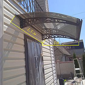 Готовый сборный козырек 1,5х1 м Хайтек с сотового поликарбонатом 6мм