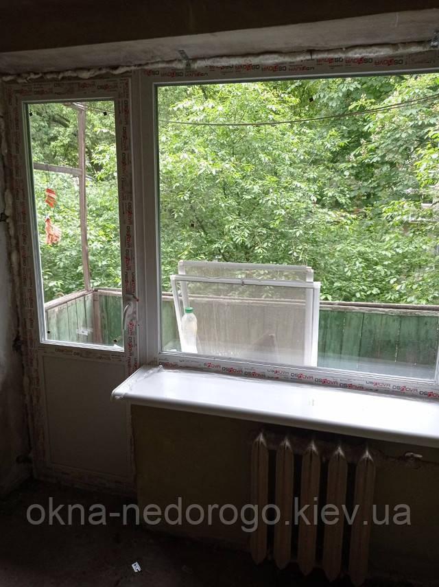 Киев Osnova design