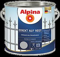 Эмаль 3 в 1 Alpina Direkt auf Rost RAL 1015 слоновая кость 2.5L