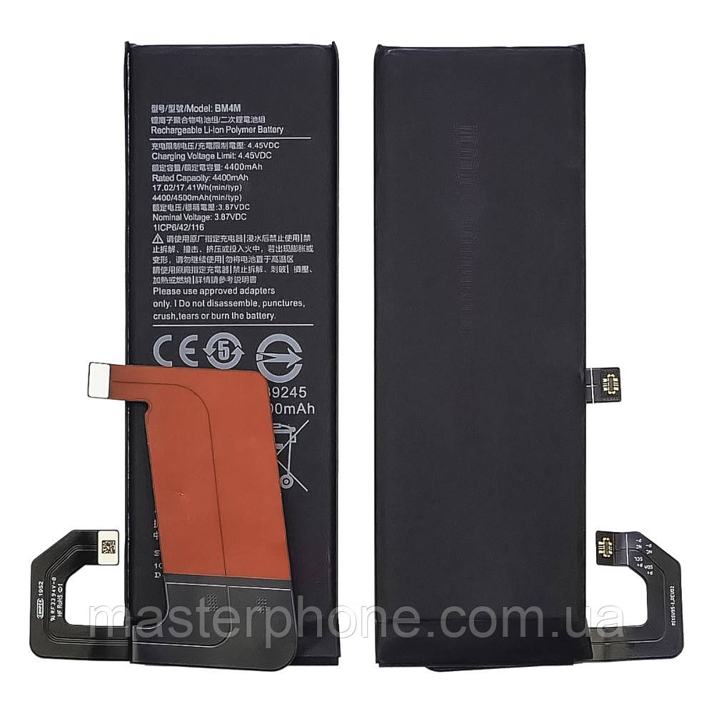 Аккумуляторная батарея BM4M для Xiaomi Mi 10 Pro AAAA