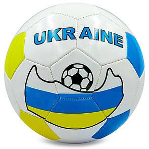 М'яч футбольний UKRAINE 0186 №5 PU білий-жовтий-блакитний