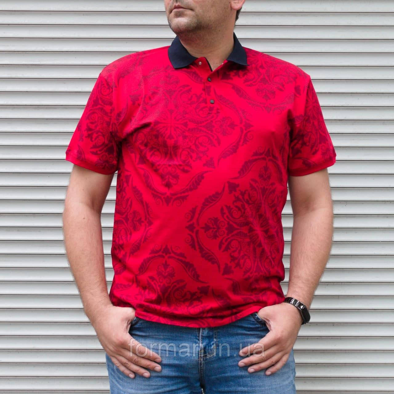 Червоне поло чоловіча великого розміру з орнаментом | Туреччина | БАТАЛ | бавовна + поліестер