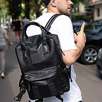 Мужской кожаный рюкзак Plan B экокожа
