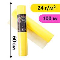 Простыни одноразовые в рулоне 0.6х100 м, 24 г/м2 - Желтые (лимонные)