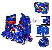 Комплект детский ролики+защита+шлем Disney, размер 29-32, Marvel Spider Man