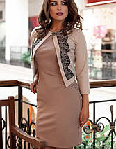 Платье-костюм | Аурика lzn, фото 2