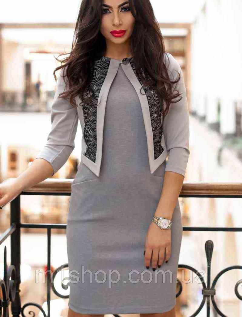Платье-костюм | Аурика lzn