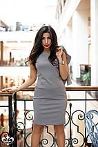 Платье-костюм | Аурика lzn, фото 3