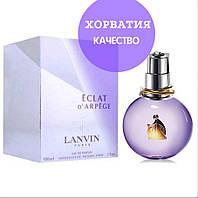Ланвін екла Жіноча парфумована вода Lanvin Eclat d'arpege