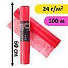 Простыни одноразовые в рулоне 0.6х100 м, 24 г/м2 - Красные