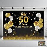 Банер на  весілля 2х2, на юбилей, день рождения. Печать баннера |Фотозона|Замовити банер|З Днем народже, фото 5