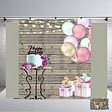 Банер на  весілля 2х2, на юбилей, день рождения. Печать баннера |Фотозона|Замовити банер|З Днем народже, фото 10