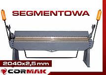 Листогибочный станок SEGMENTOWA 2,5 X 2040, фото 3