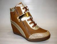 С409 - Женские ботиночки сникерсы зимние бежевые липучка