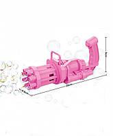 Электрический игрушечный пулемет для создания мыльных пузырей Gatling, Розовый, фото 1