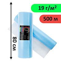 Простыни одноразовые в рулоне 0.8х500 м, 19 г/м2 - Голубой