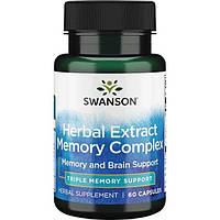 Вітаміни для поліпшення пам'яті, Memory Complex, Swanson, 60 капсул, фото 1
