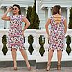 Цветочное летнее женское платье ниже колен с вырезом на спине большие размеры, красивая батальная одежда, фото 2