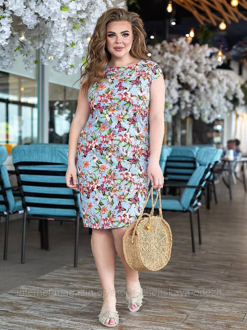 Цветочное летнее женское платье ниже колен с вырезом на спине большие размеры, красивая батальная одежда