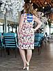 Цветочное летнее женское платье ниже колен с вырезом на спине большие размеры, красивая батальная одежда, фото 3