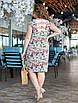 Цветочное летнее женское платье ниже колен с вырезом на спине большие размеры, красивая батальная одежда, фото 5