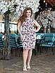 Цветочное летнее женское платье ниже колен с вырезом на спине большие размеры, красивая батальная одежда, фото 6
