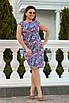 Цветочное летнее женское платье ниже колен с вырезом на спине большие размеры, красивая батальная одежда, фото 8
