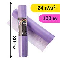 Простыни одноразовые в рулоне 0.8х100 м, 24 г/м2 - Фиолетовые
