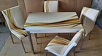 """Розкладний стіл обідній кухонний комплект стіл і стільці 3D малюнок 3д """"Жовта хвиля"""" ДСП скло 70*110 Mobilgen 1263, фото 1"""